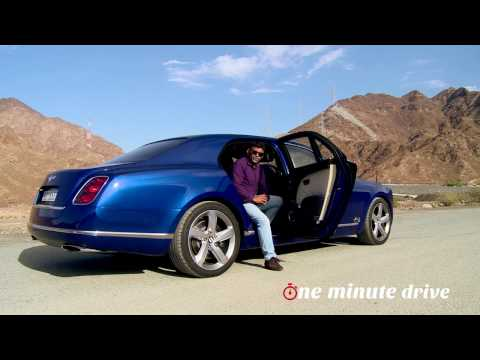 One Minute Drive Bentley Mulsanne Speed Review