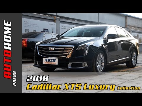 2018 Cadillac XTS Luxury Collection AWD Interior and Exterior Overview