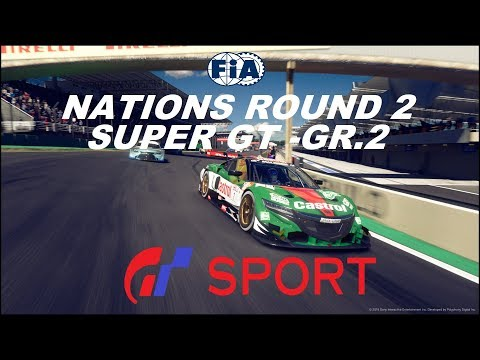 GT Sport FIA Nations Round 2 Season 23 First GR.2 Test Drive