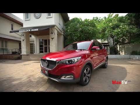 Test Drive : MG ZS 1.5X Review Ep1.By MaxTV /5 May 2018