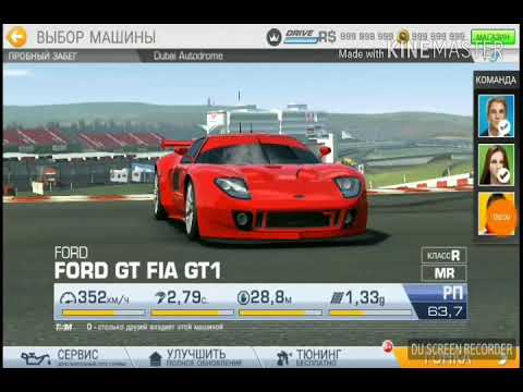 Real racing 3 #28: Тест-драйв Ford Ford GT FIA GT1