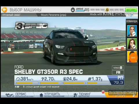 Real racing 3 #30: Тест-драйв Ford Shelby GT350R R3 Spec