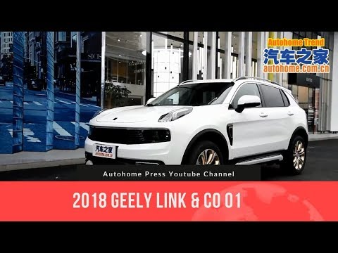 2018 Geely Link & Co 01 Volvo Based Super Connected SUV Review