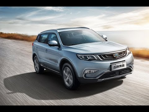 NEW Geely Atlas