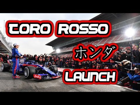 ??? F1 2018 testing test HONDA TORO ROSSO STR13 launch testing test