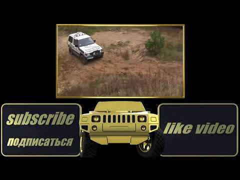 Land Rover Discovery & company [Off-Road 4x4]