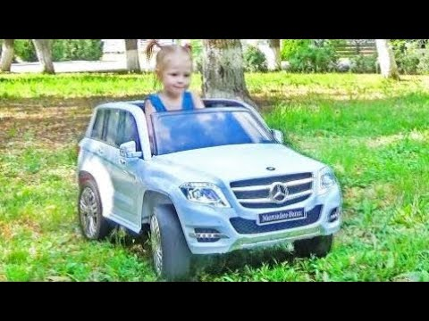 ? Electric Car Super Surprise Present. Test Drive Mercedes Benz. Toys For Children Cars