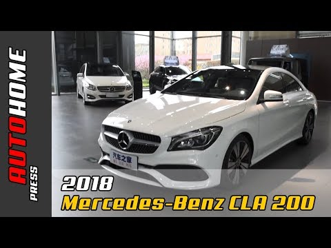2018 Mercedes-Benz CLA 200 Interior and Exterior Overview