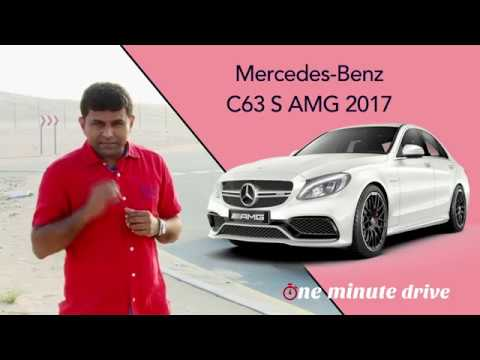One Minute Drive Mercedes C63S AMG Review