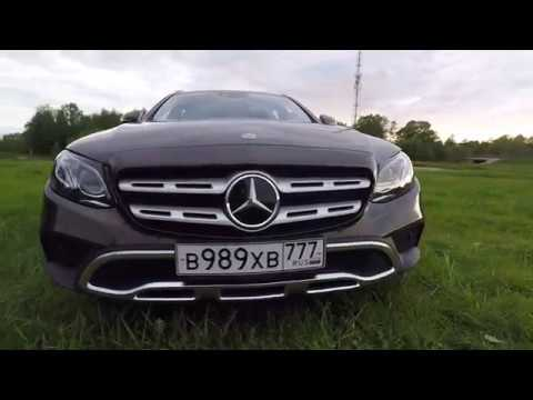 Тест-драйв Mercedes-Benz E220d All Terrain - дачная аристократия