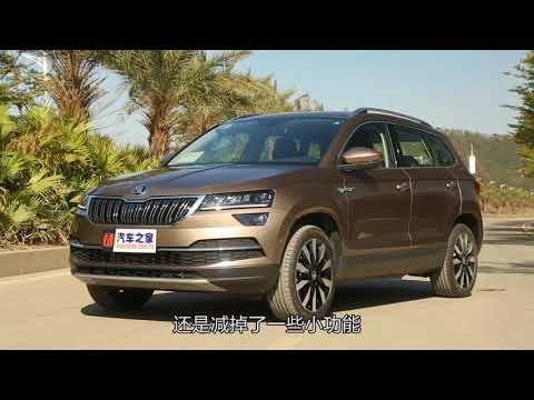 Test Drive Skoda Karoq L (China) SUV