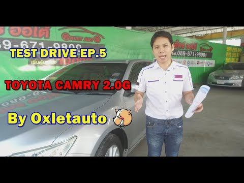 EP.5 Test Drive Toyota Camry  2.0G  || 100KM/HR ????????????????