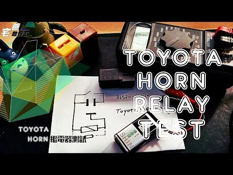 How to Test Toyota Horn Relay (3 Pin Relay)??!! ????TOYOTA?????   [????] [DIY] [?????]